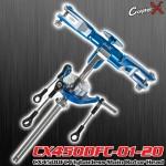 CopterX (CX450DFC-01-20) CX450DFC Flybarless Main Rotor Head (Blue)