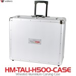 WALKERA (HM-TALI-H500-CASE) Wheeled Aluminium Carrying Case