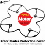 HUBSAN (HS-H107-A20) Rotor Blades Protection Cover for H107C X4 LED Version with Video Camera (Black)