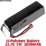 BatteryHobby (BH22.2V15C2650) Li-Polymer Battery 22.2V 15C 2650mAh