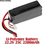 BatteryHobby (BH22.2V25C2200) Li-Polymer Battery 22.2V 25C 2200mAh