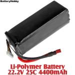 BatteryHobby (BH22.2V25C4400) Li-Polymer Battery 22.2V 25C 4400mAh