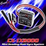 CopterX (CX-1X2000) Mini Heading-Hold Gyro System