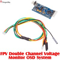 DragonSky (DS-FPV-RCD3060) FPV Double Channel Voltage Monitor OSD System