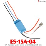 DragonSky (ES-15A-04) 15A Brushless Motor Speed Controller ESC with BEC