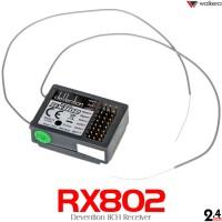 Walkera (HM-DEVO-RX-802) DEVO RX-802 2.4GHz Receiver