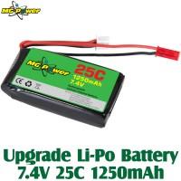 MG Power (7.4V 1250 25C) Upgrade Li-Polymer Battery 7.4V 25C 1250mAh