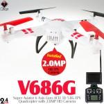 WLTOYS V686G Super Aviator 4CH FPV Quadcopter RTF (Mode 2)