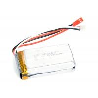 WLTOYS (WL-V913-25) 7.4V 1500mAh Battery
